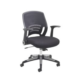 Carbon Black Operator Chair with Folding Arms